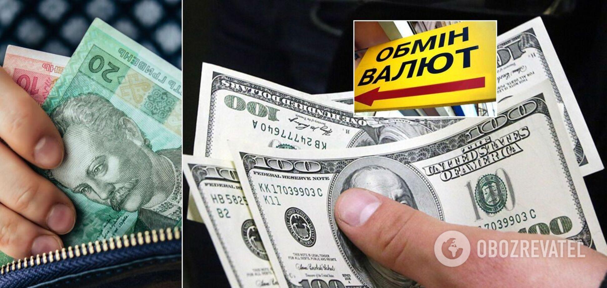 Долар в Україні подешевшає: аналітики сказали, яким буде курс