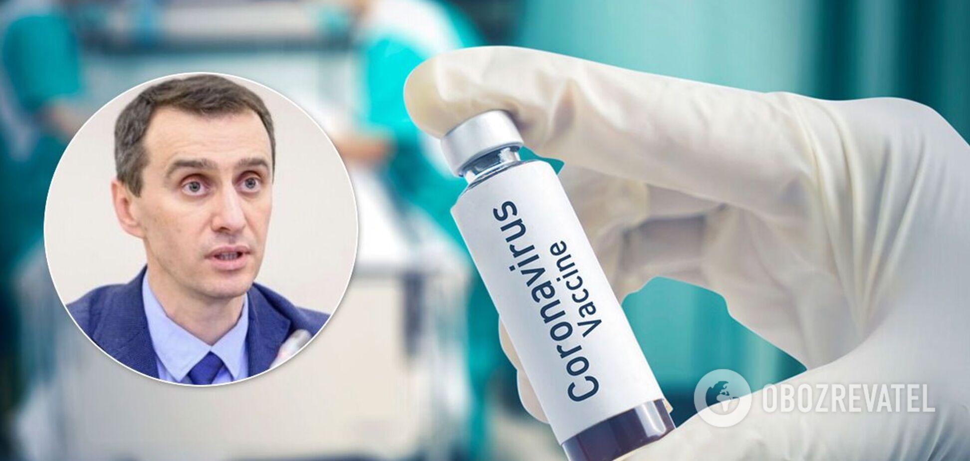 Первые четыре этапа вакцинации займут год