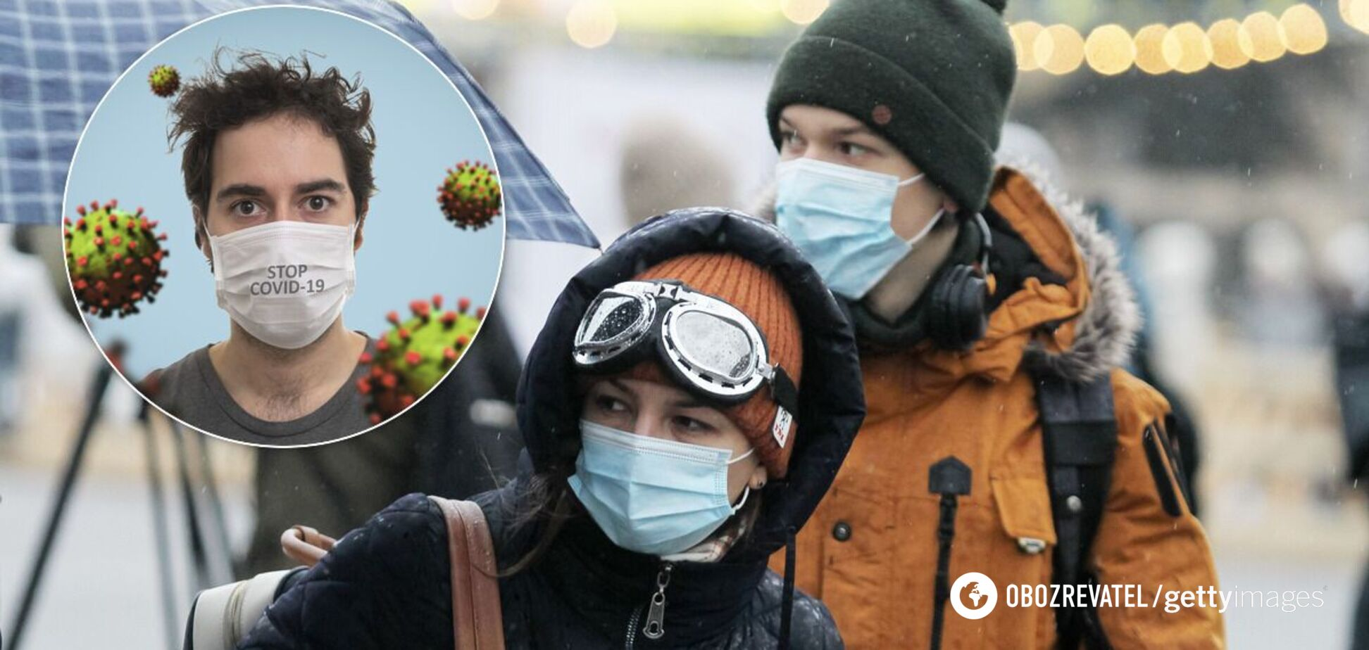 В Киеве коронавирусом заразились уже более 117 тысяч человек