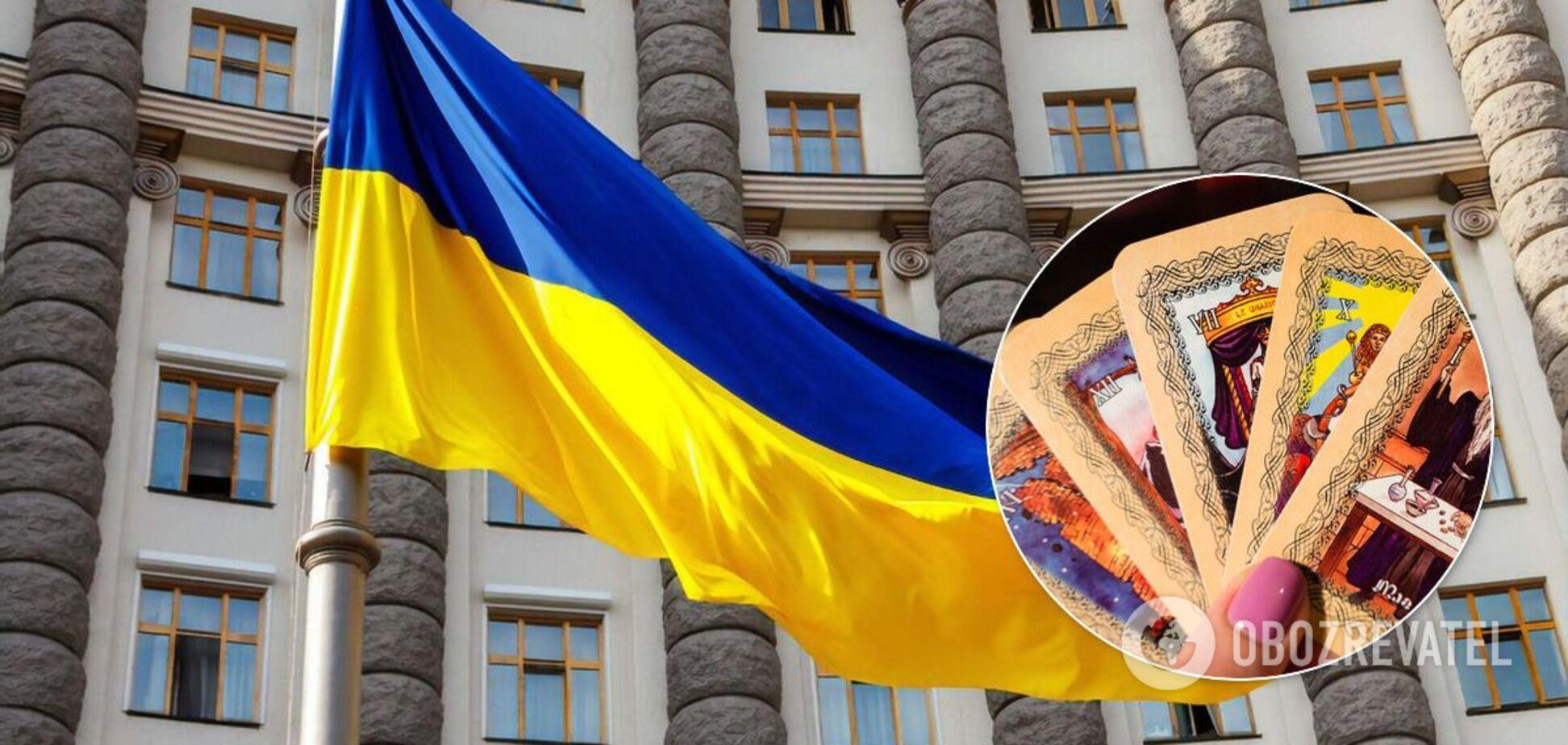 Прогноз для України за картами Таро