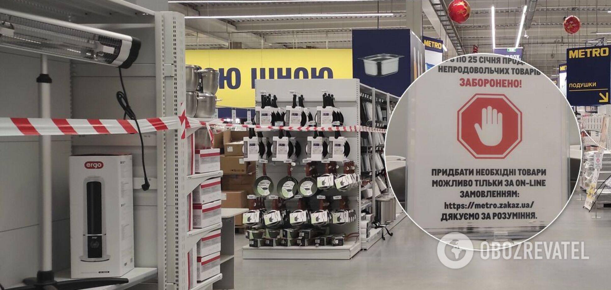 Супермаркеты продают 'запрещенные' товары on-line