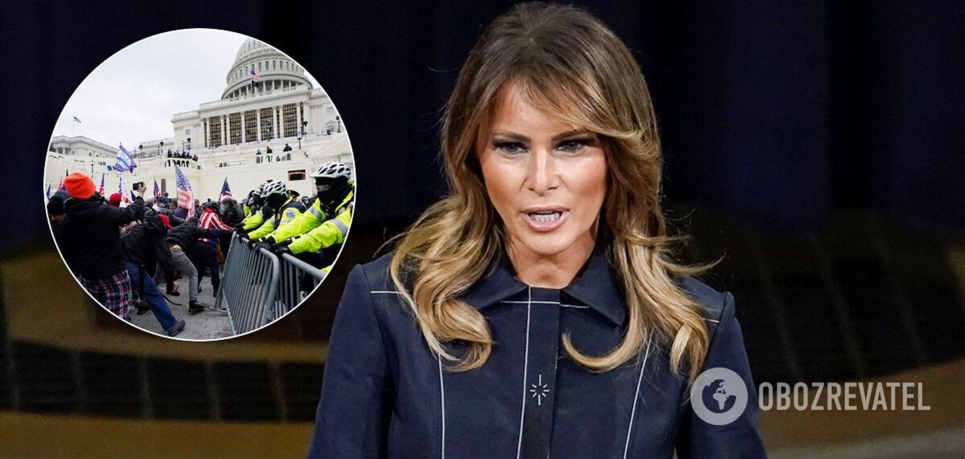 Дружина Трампа 'засмутилася' через штурм Капітолію і плітки про неї