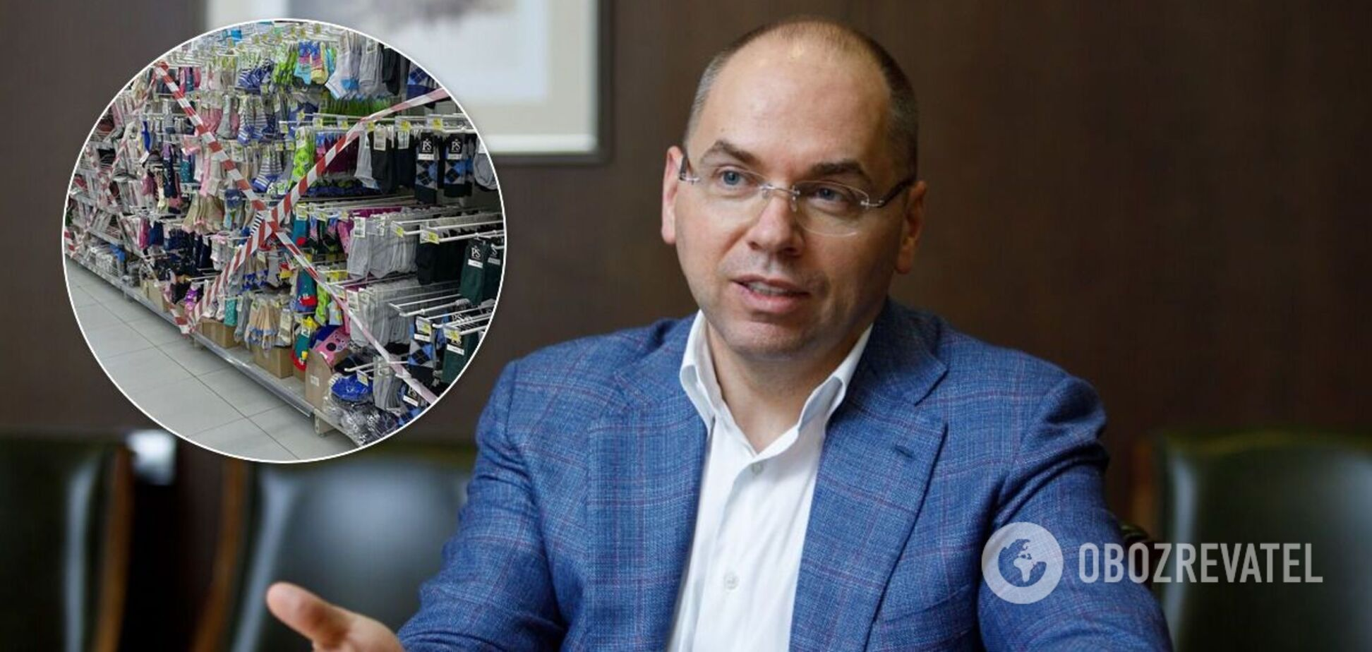 Степанов знову пояснив логіку заборон на продаж шкарпеток під час локдауну