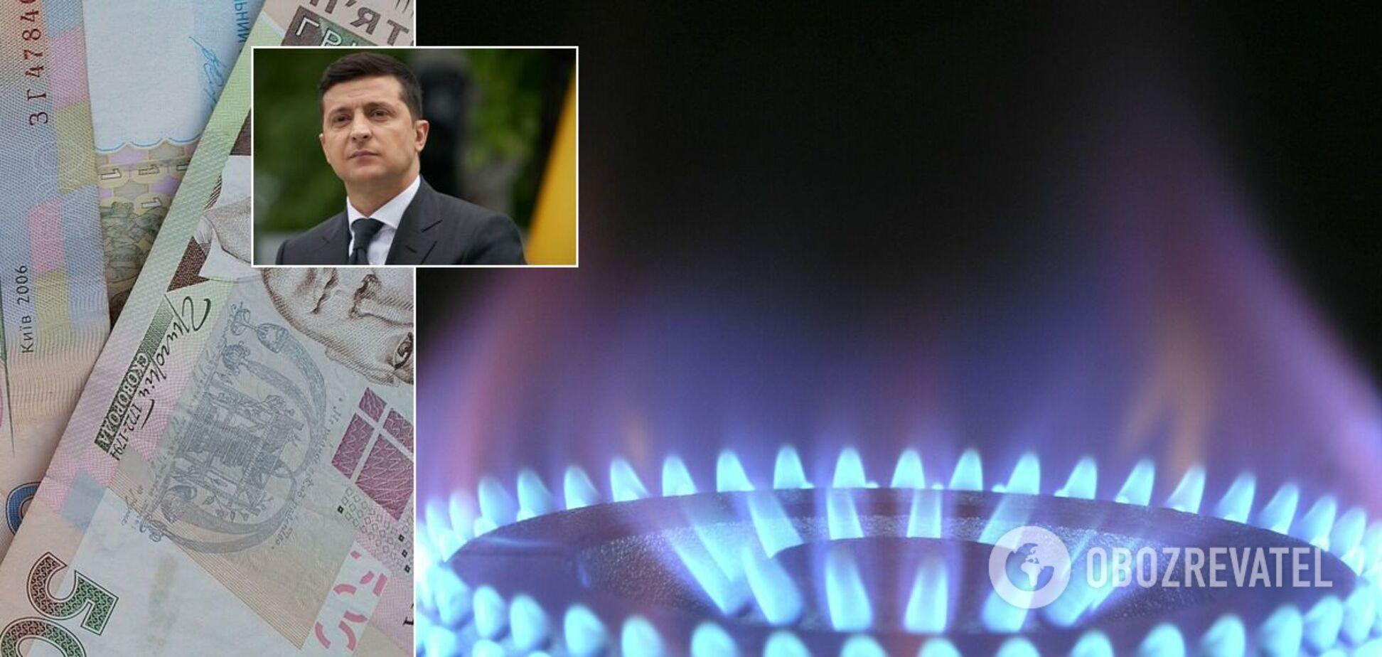 Зеленский анонсировал 'справедливую' цену на газ