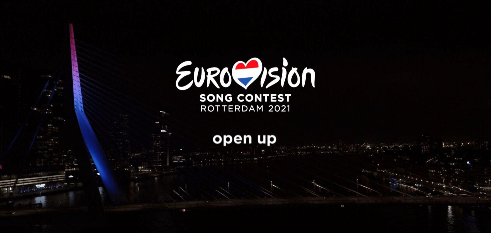 Стало відомо, як пройде Євробачення у 2021 році