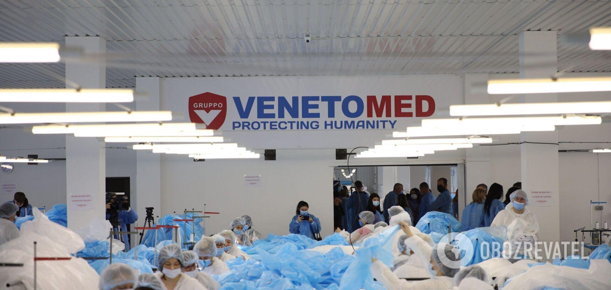 VENETOMED развернул серийное производство спецодежды для медиков
