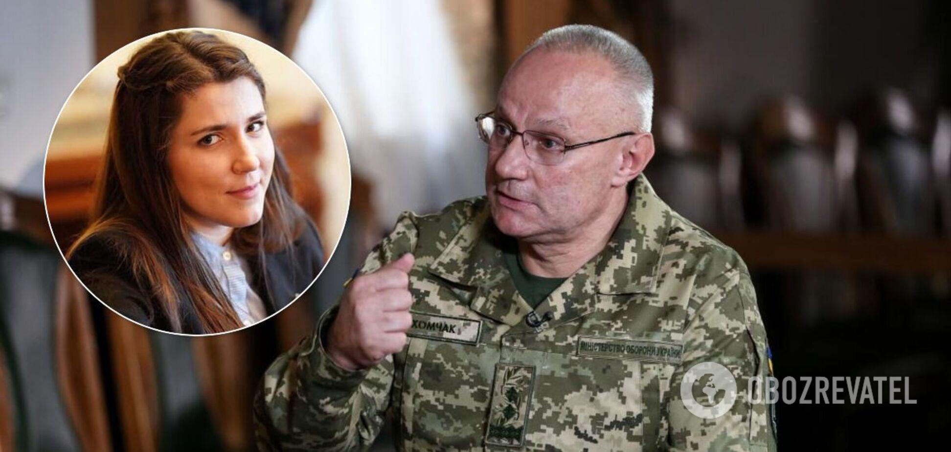 Анна Коваленко и Руслан Хомчак