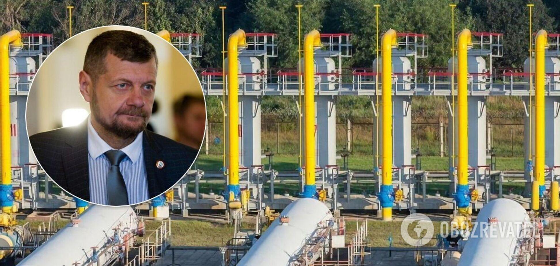 'Лубнигаз' попросив перевірити Мосійчука через вибух: екснардеп відповів