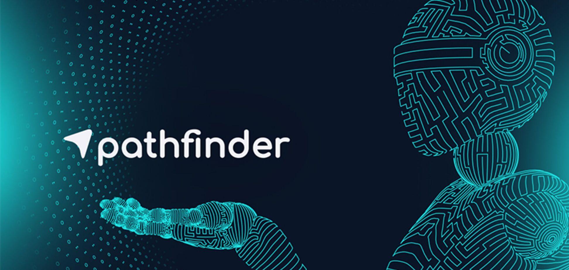 Безкоштовний ресурс Pathfinder допоможе вам знайти свій напрямок