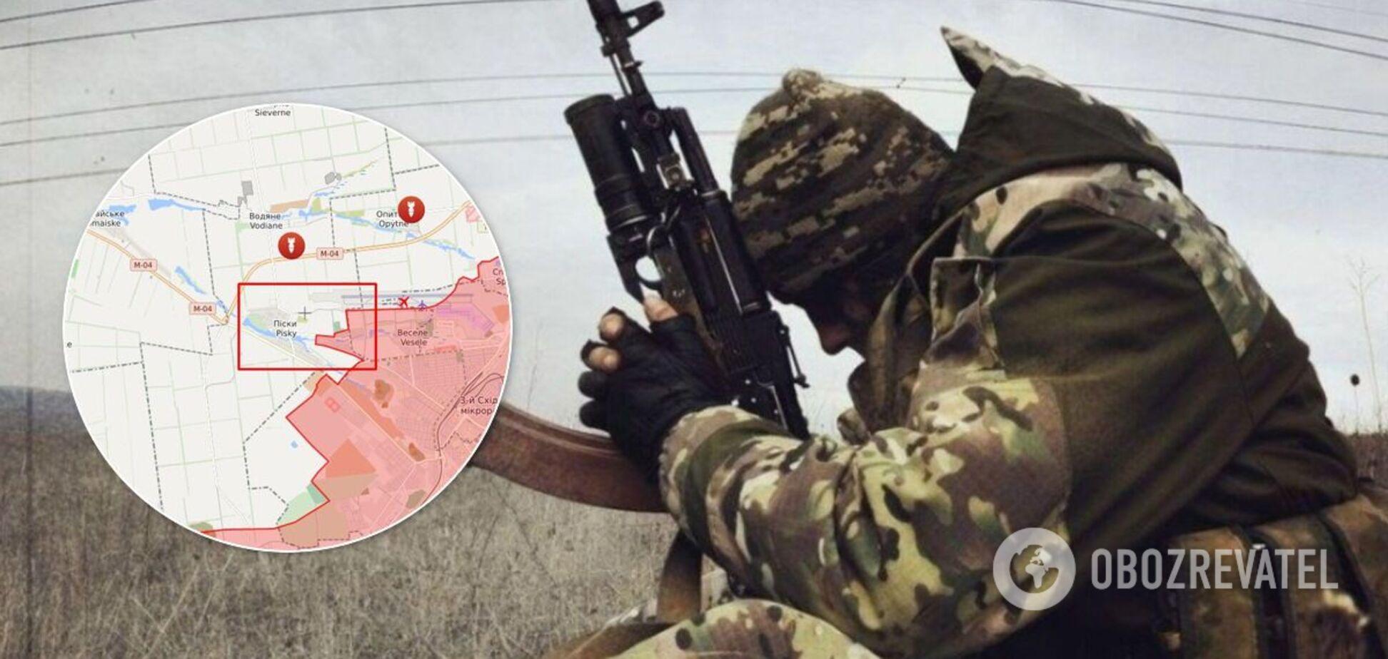 Військовий загинув у районі Пісків