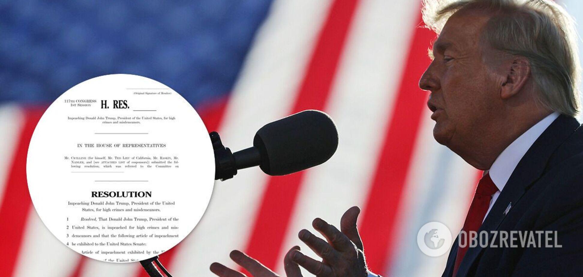 Опубликована резолюция об импичменте Трампа