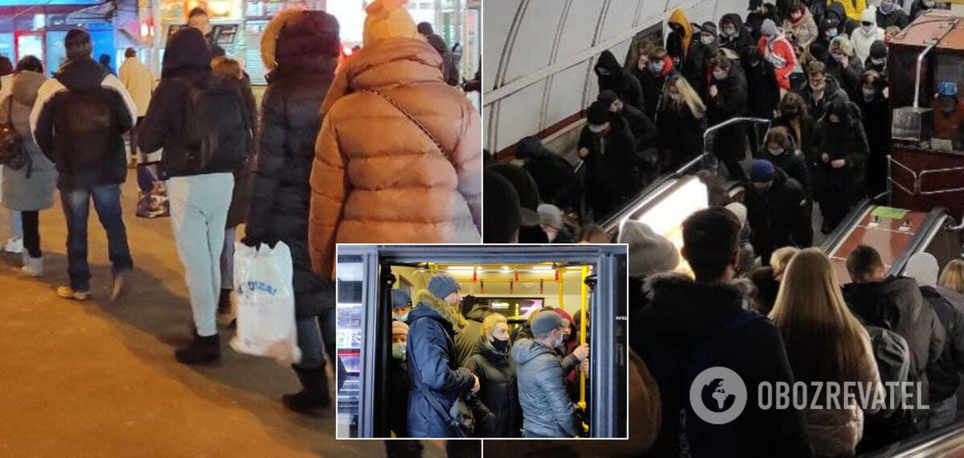 В Киеве люди игнорируют правила безопасности в транспорте