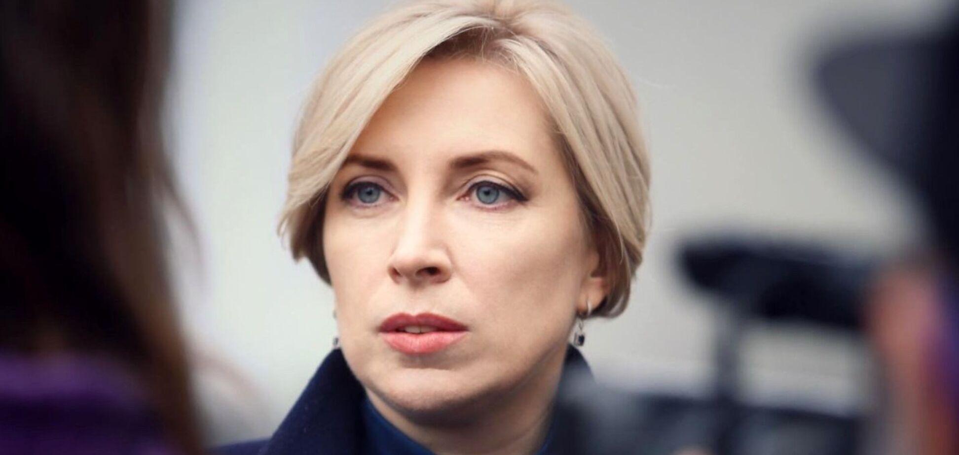 Верещук выступила за возобновление системы военной юстиции
