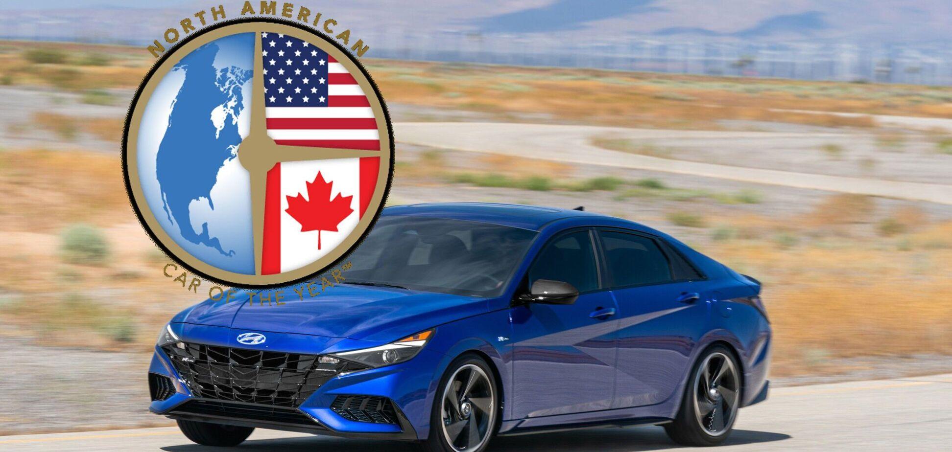 У США назвали переможців конкурсу 'Автомобіль 2021 року'