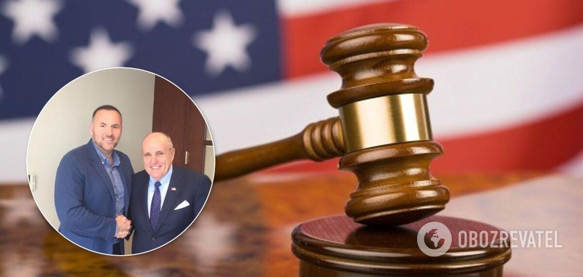 В США готовы обвинить Джулиани за связь с Фуксом