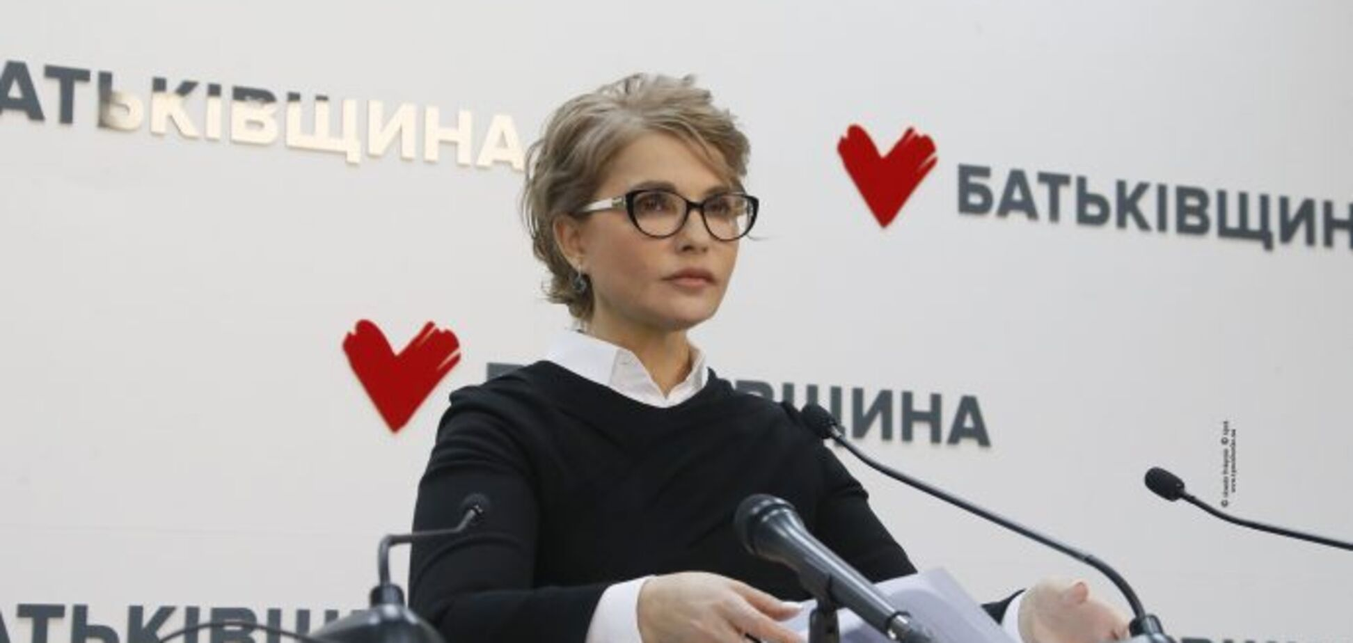Тимошенко дає чітку, математично обґрунтовану формулу зменшення тарифів удвічі, – експерт