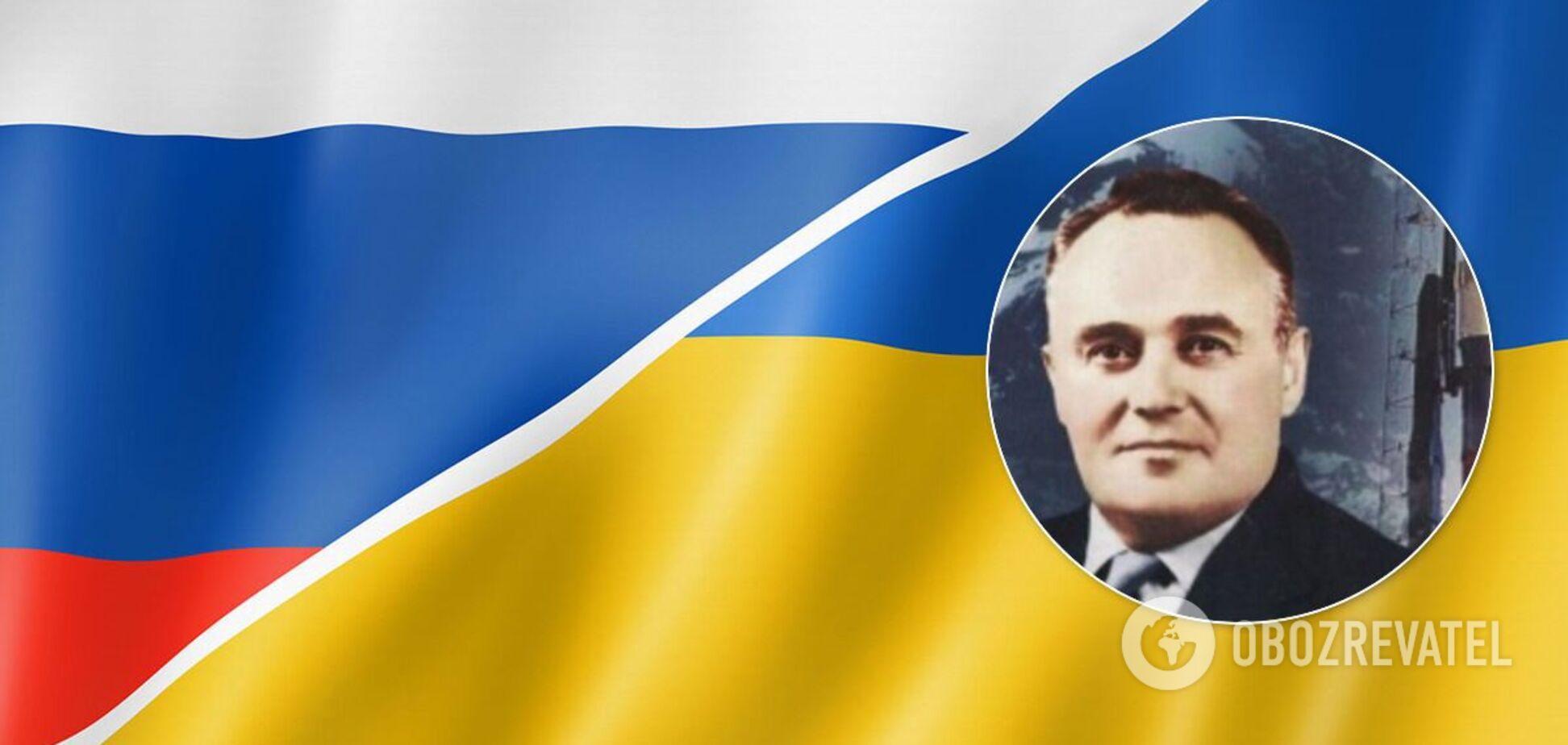 Украина и Россия поспорили из-за Королева