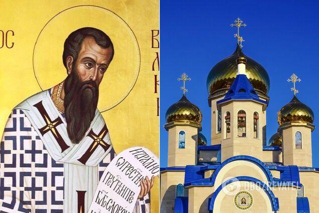 День Василя Великого: що не можна робити в свято