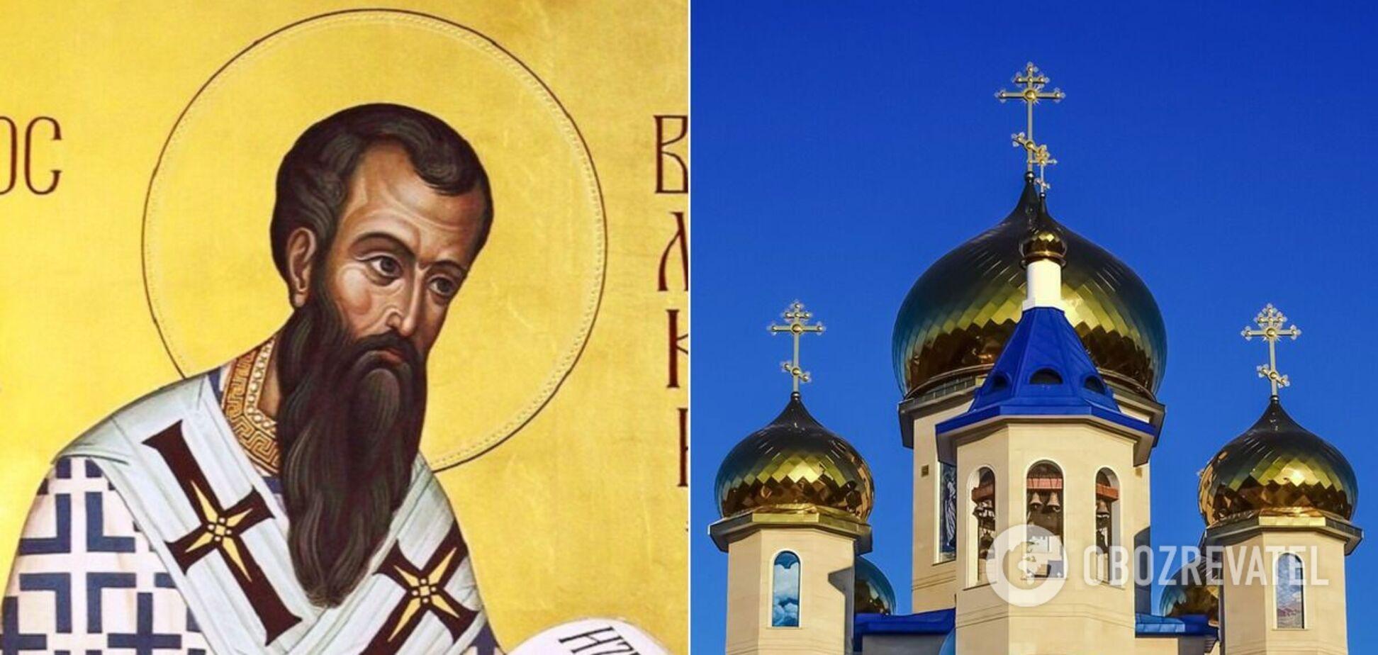Василь Великий – один з отців Церкви і найбільш шанованих святих
