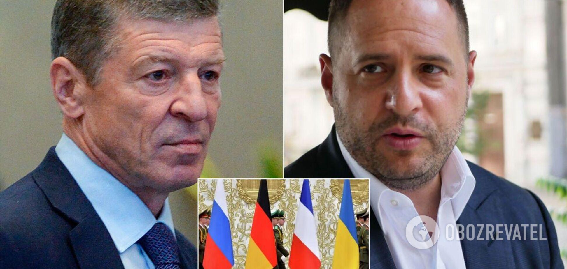 От Украины и РФ участвовали Ермак и Козак