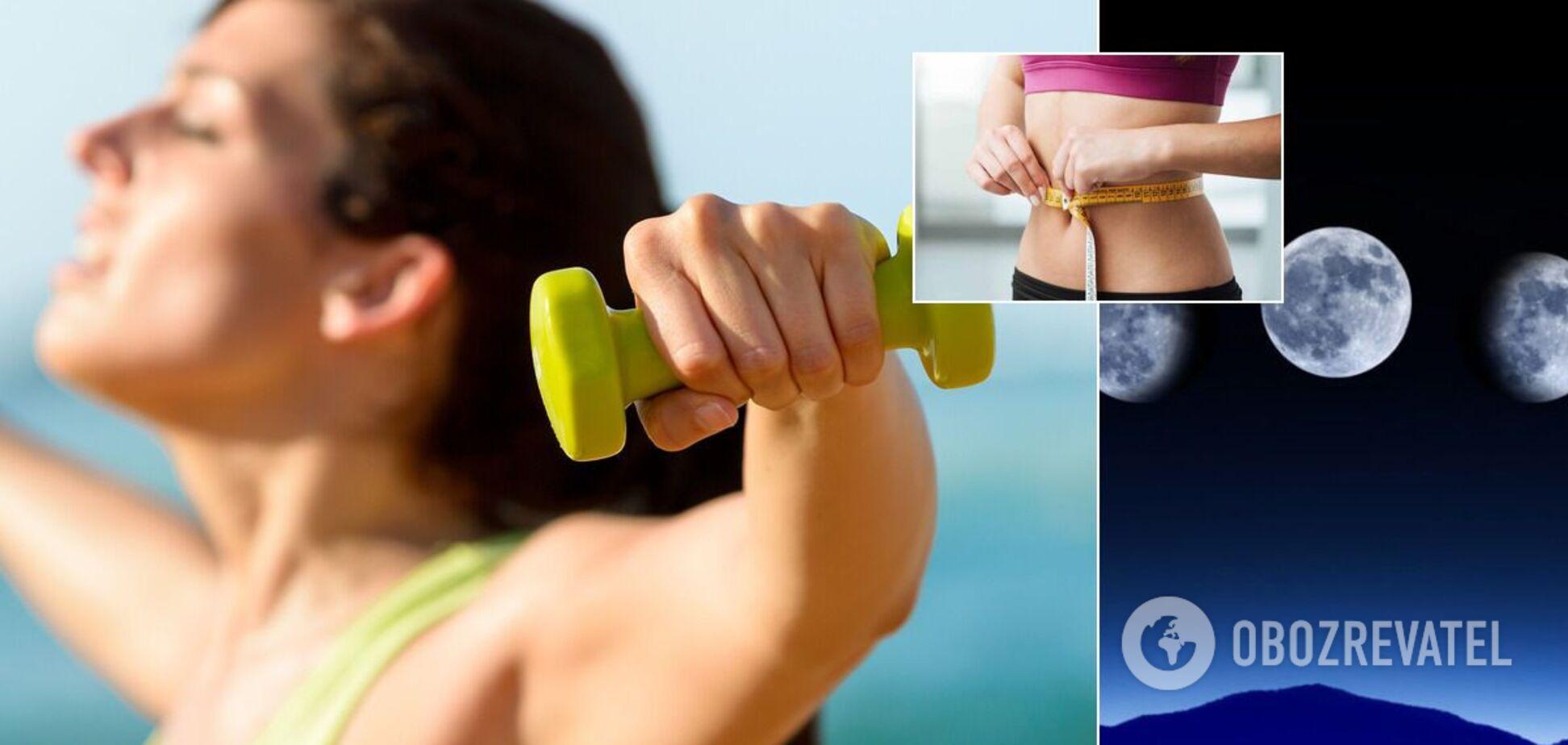 Тарологиня назвала найкращі дати для голодування та занять спортом