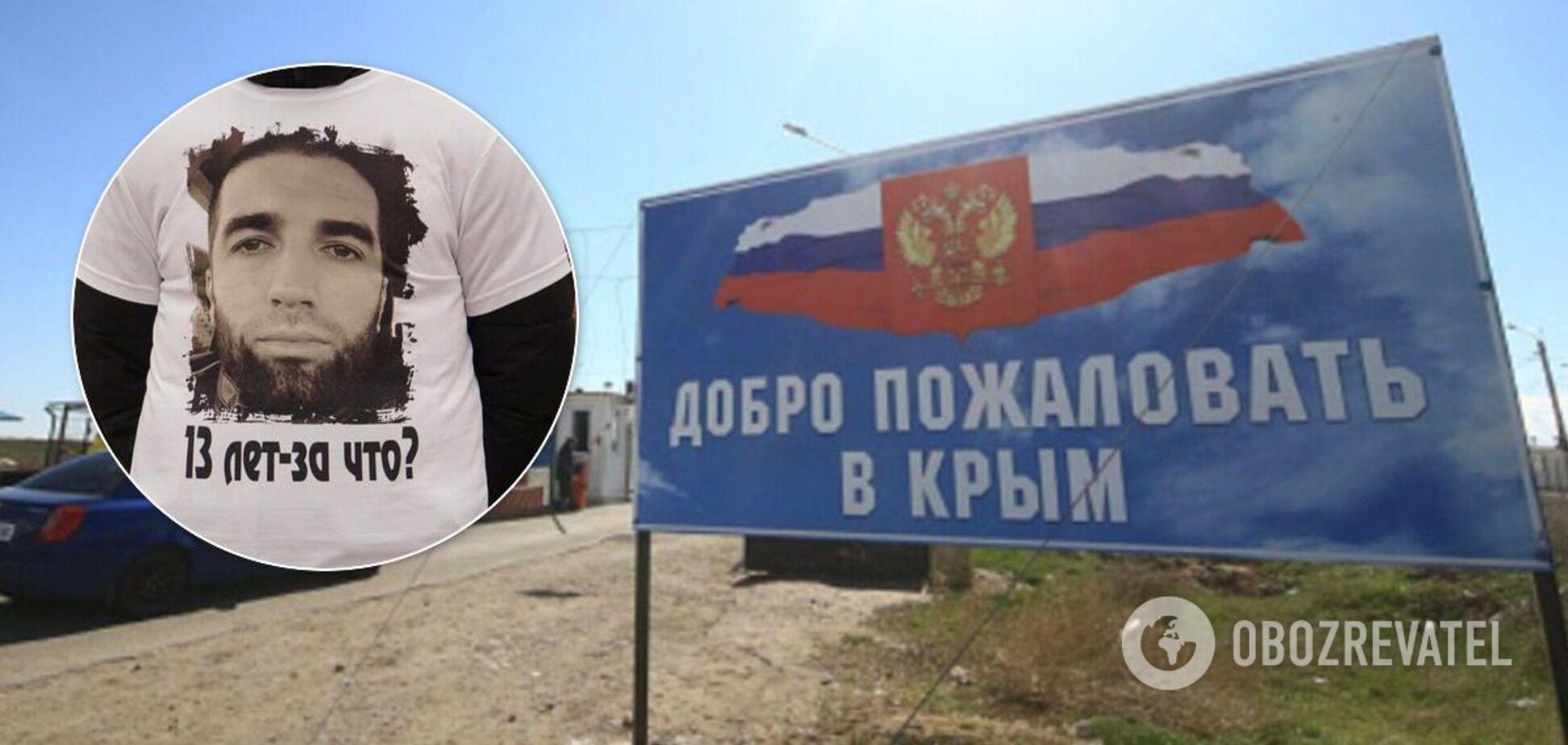 Утиски кримских татар в окупованому Криму