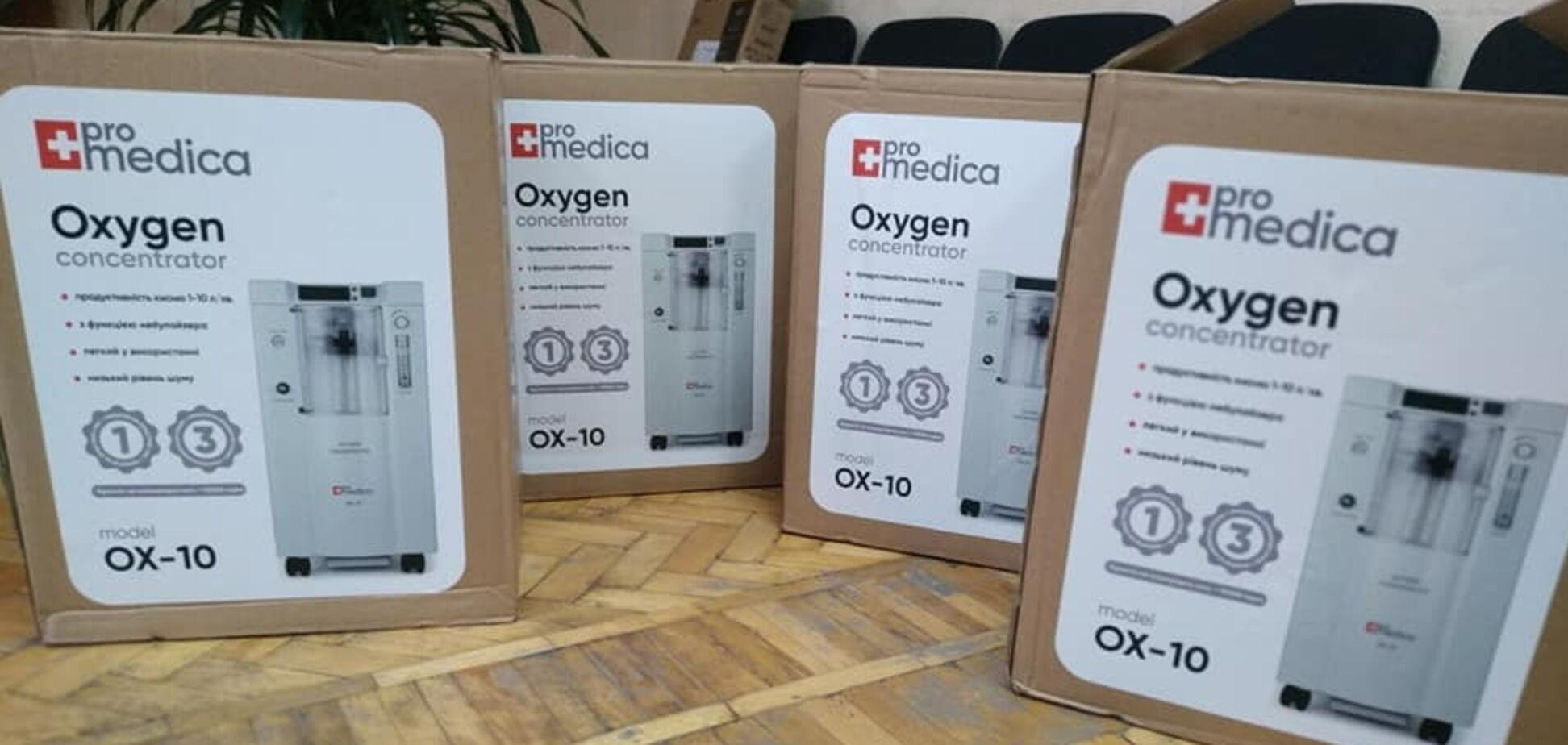 Українські лікарні отримали від АТБ новітні кисневі концентратори