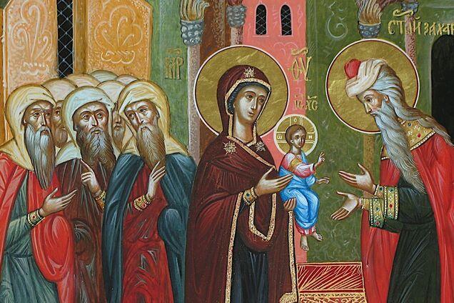 Обрізання Господнє: історія і традиції свята