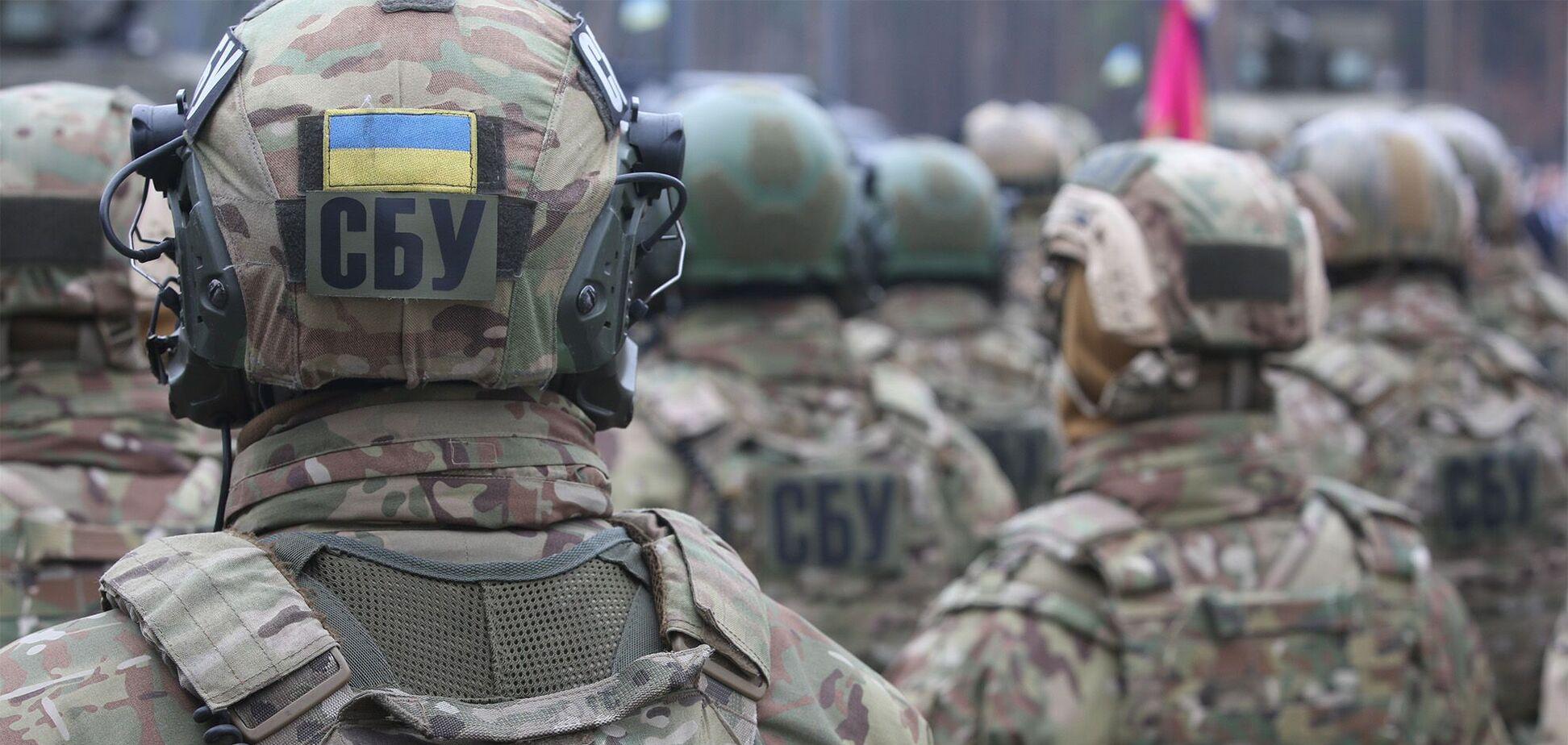 Бойцы Службы безопасности Украины