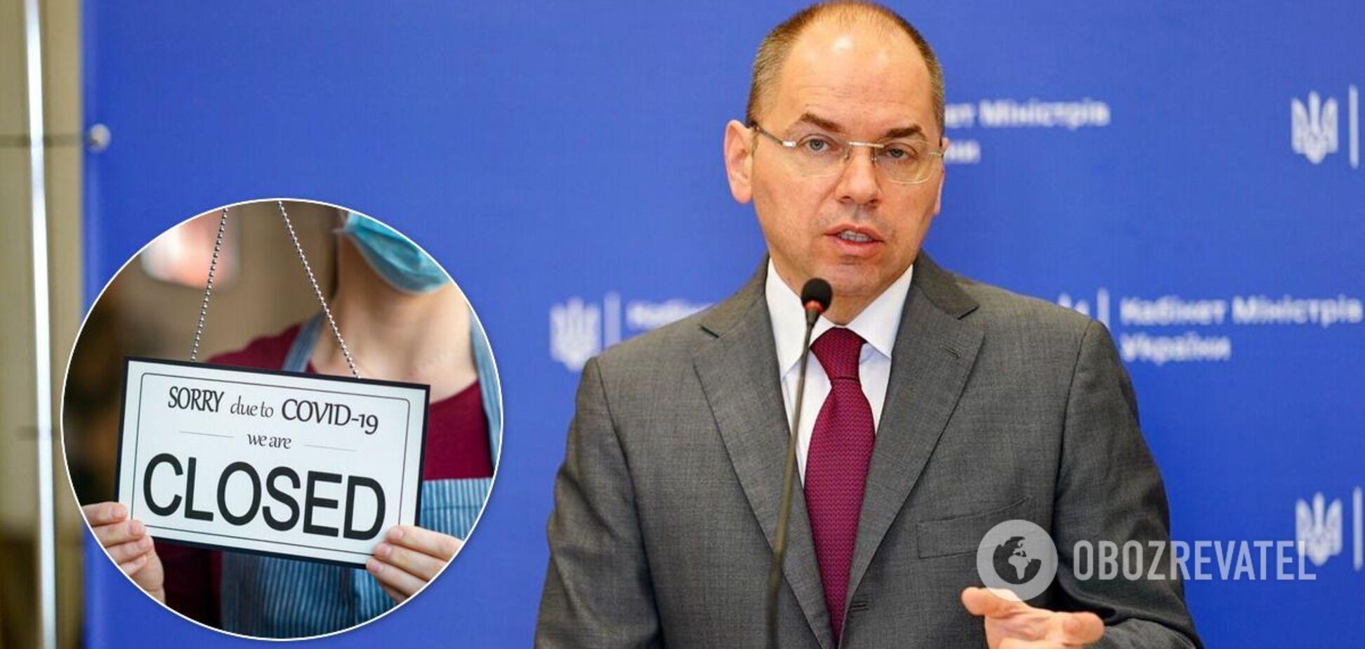 Степанов оценил эффект локдауна в Украине