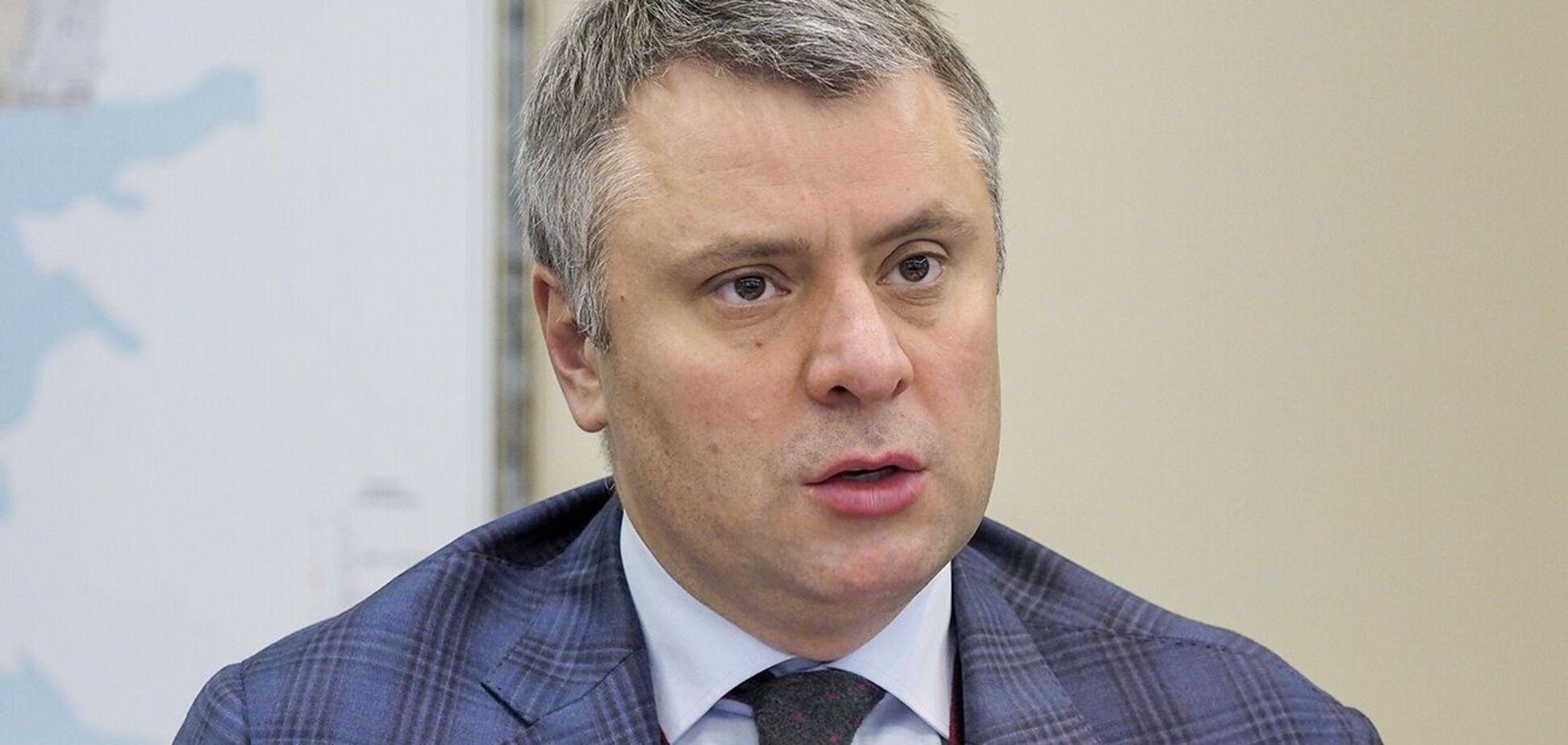 Вітренко оцінив результати роботи 'Нафтогазу' в 2020 році
