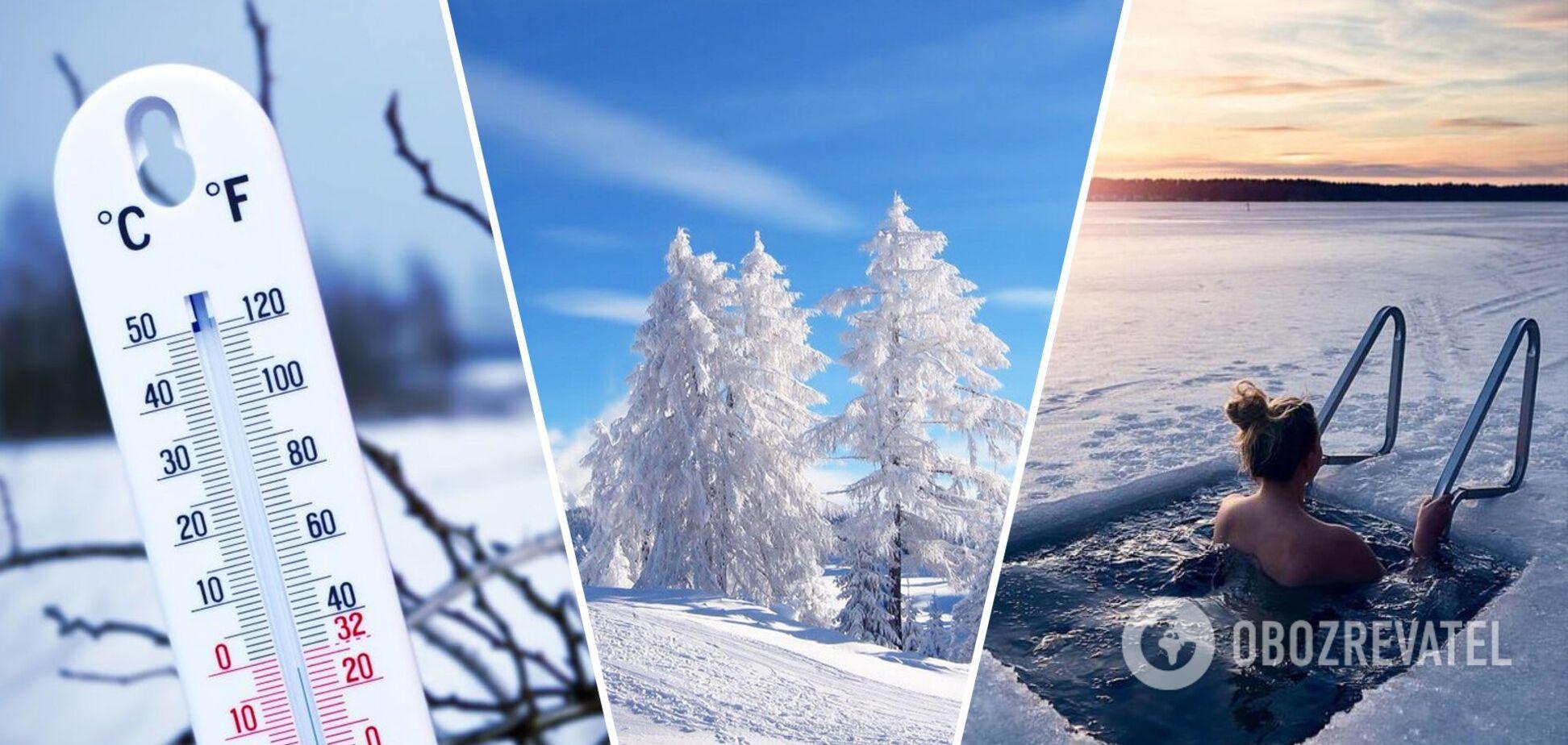 В Украину ворвутся сильные морозы: синоптик дал детальный прогноз погоды на январь