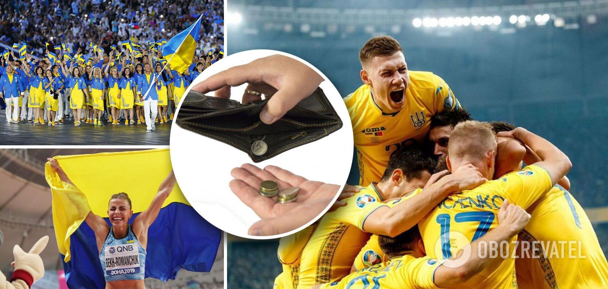 Как спасти спорт в Украине