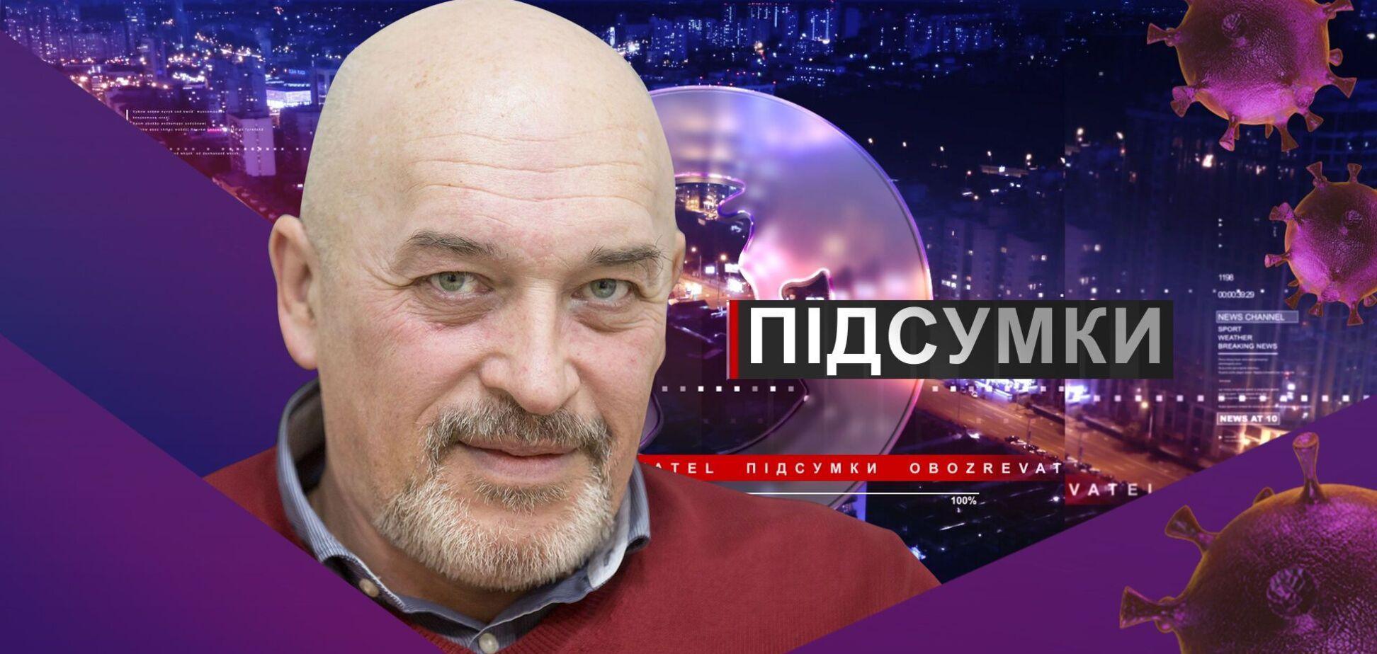 Георгий Тука на Обозреватель ТВ - 13.01.2021