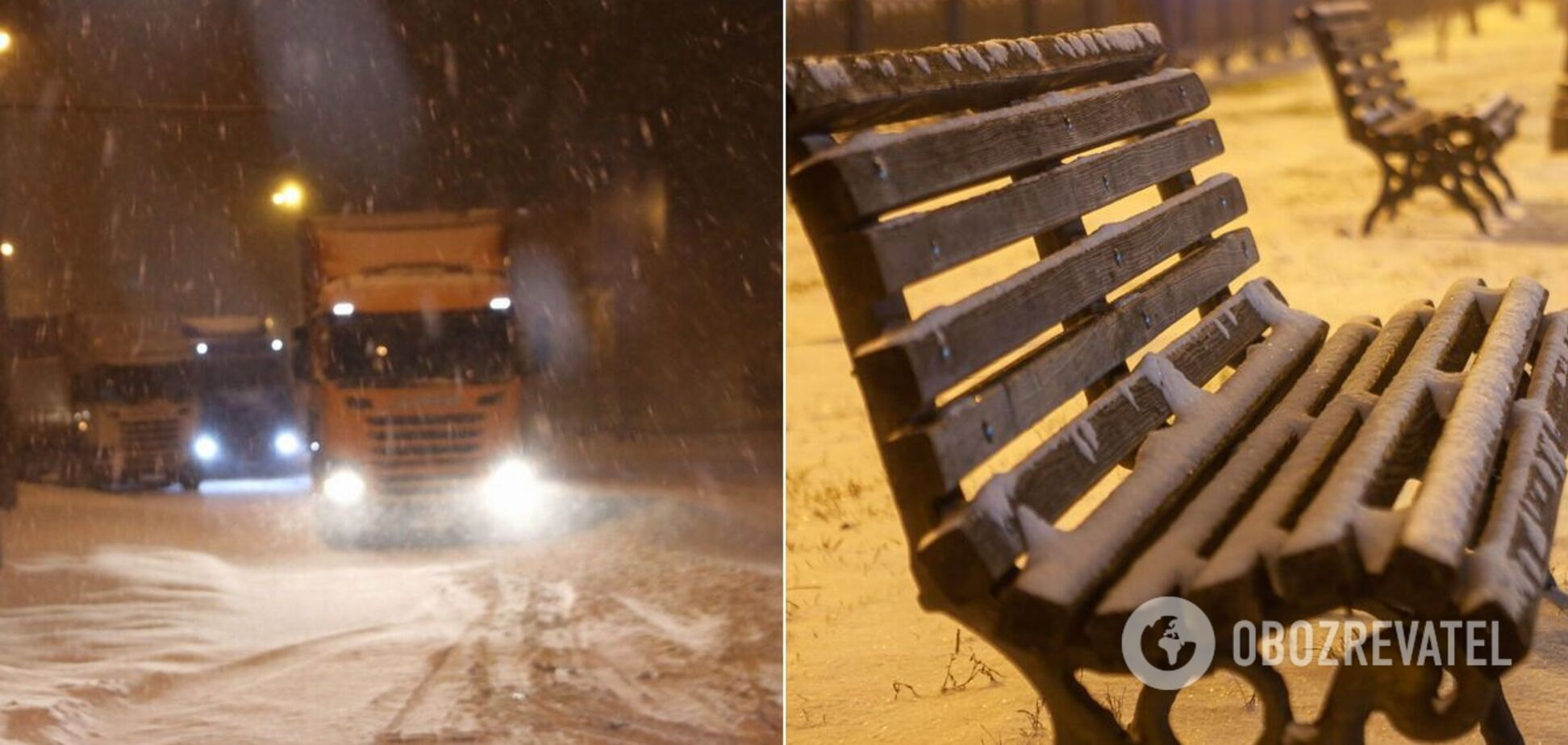 В Україні випав сніг