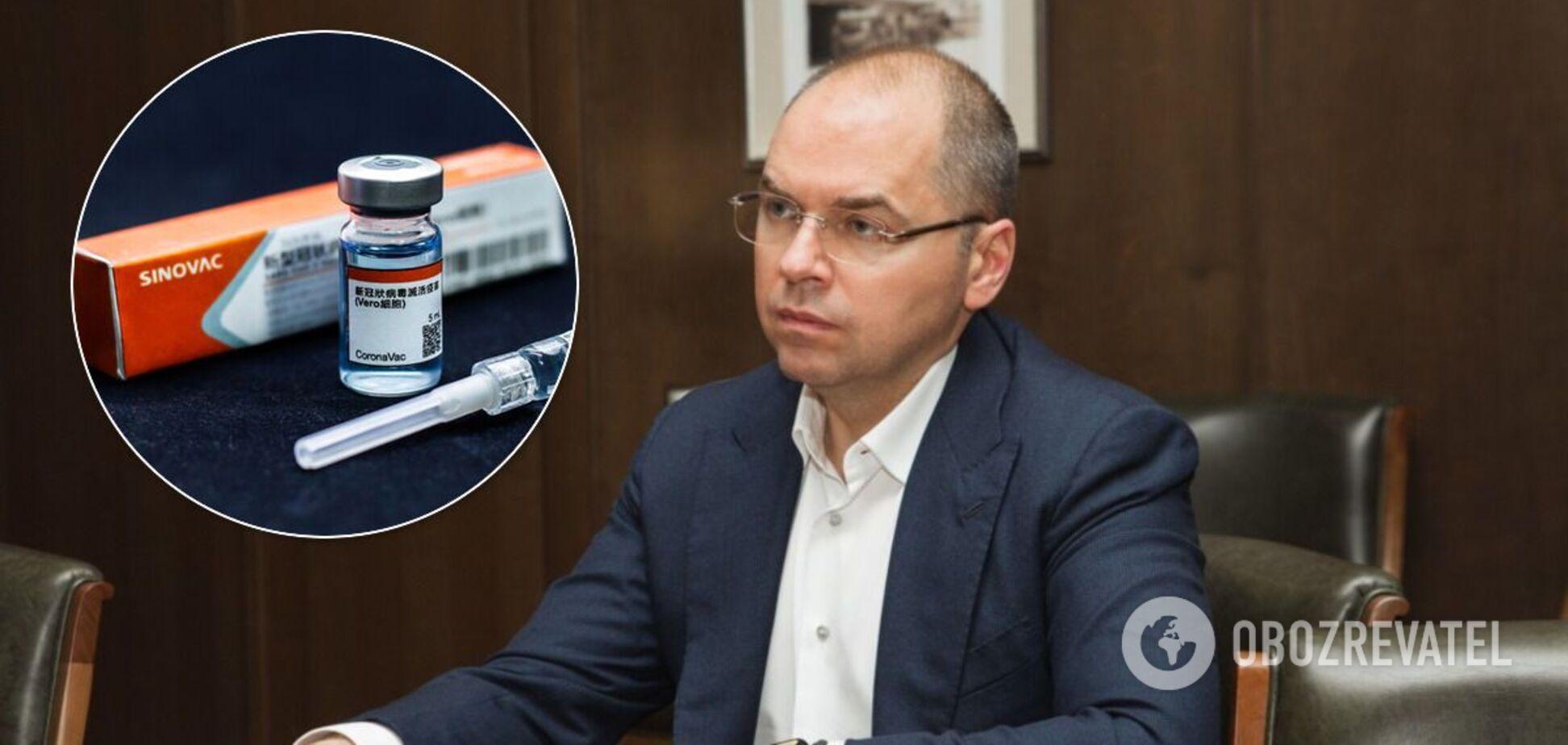 Вскрылись детали поставок вакцины против СOVID-19 из Китая: Sinovac сами выбрали 'Лекхим'. Документ