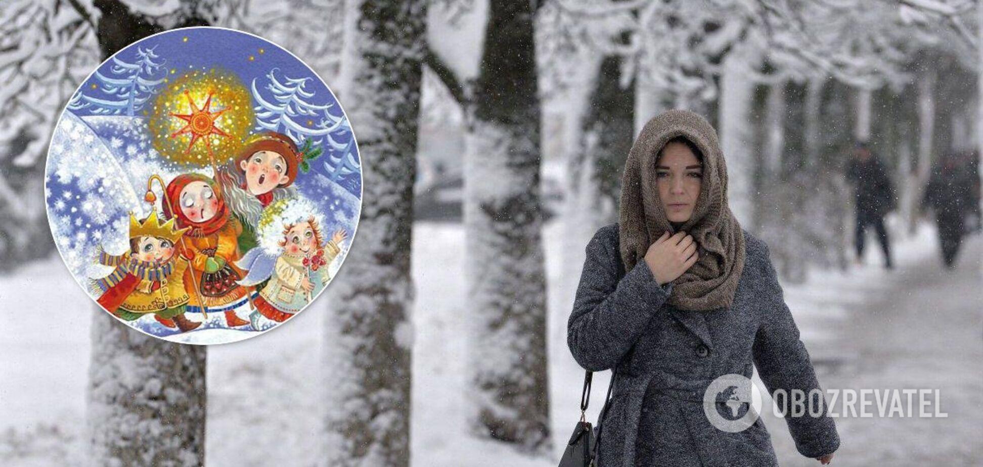 Погода в день Василия в Украине