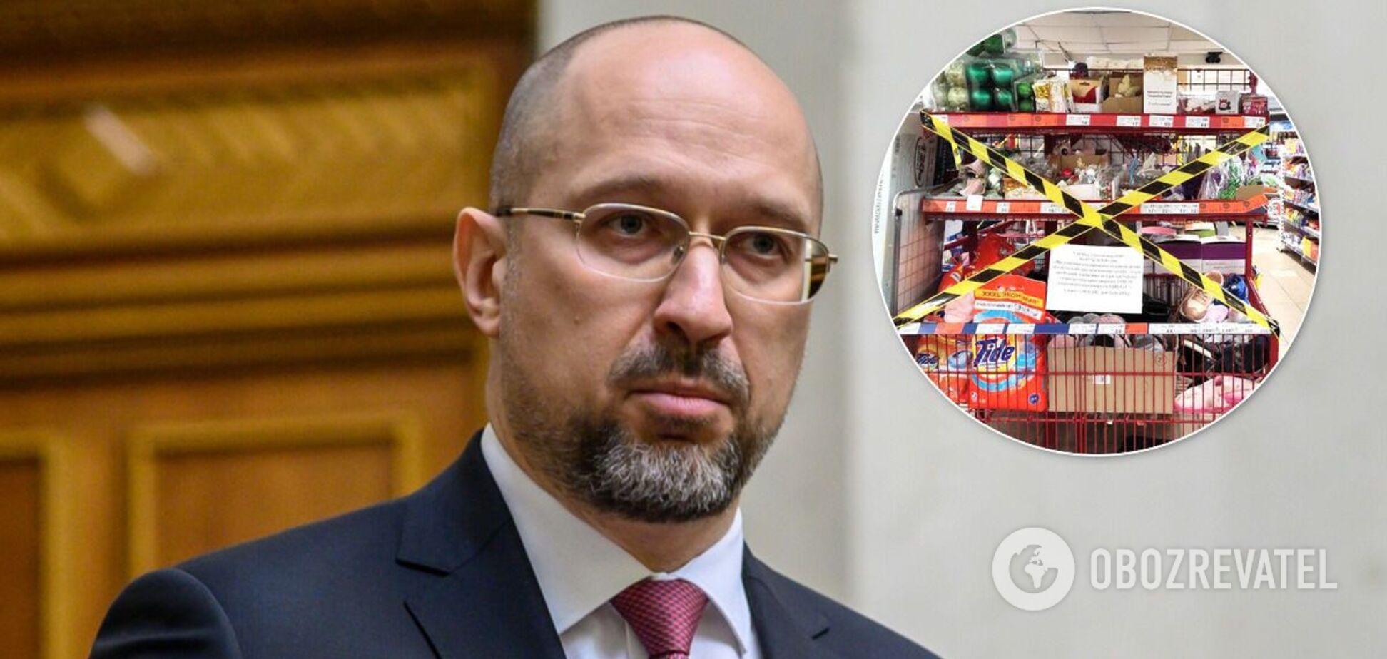 Шмыгаль объяснил запрет на продажу носков и лампочек на карантине