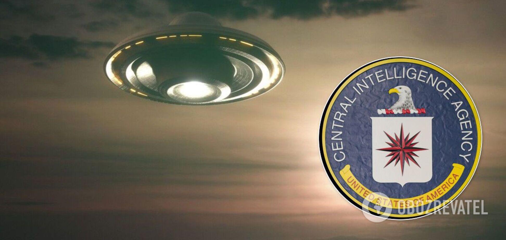 В США рассекретили файлы ЦРУ об НЛО. Документы