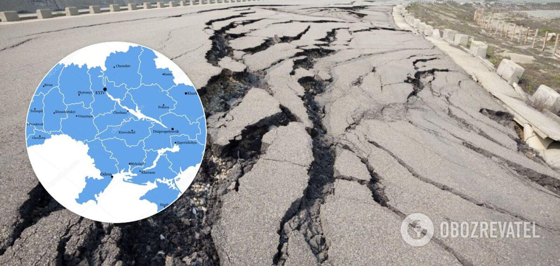 Названо місця в Україні, де можуть трапитися землетруси