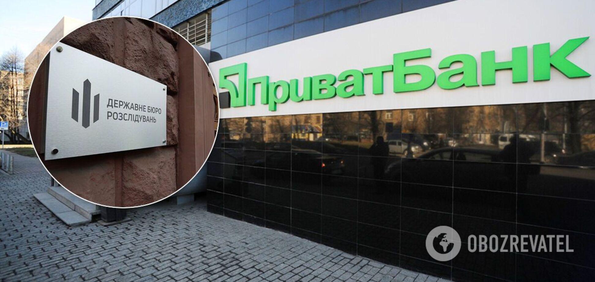 ГБР зарегистрировало производство за возможное присвоение 900 млн гривен ПриватБанка Рожковой и Дидковским