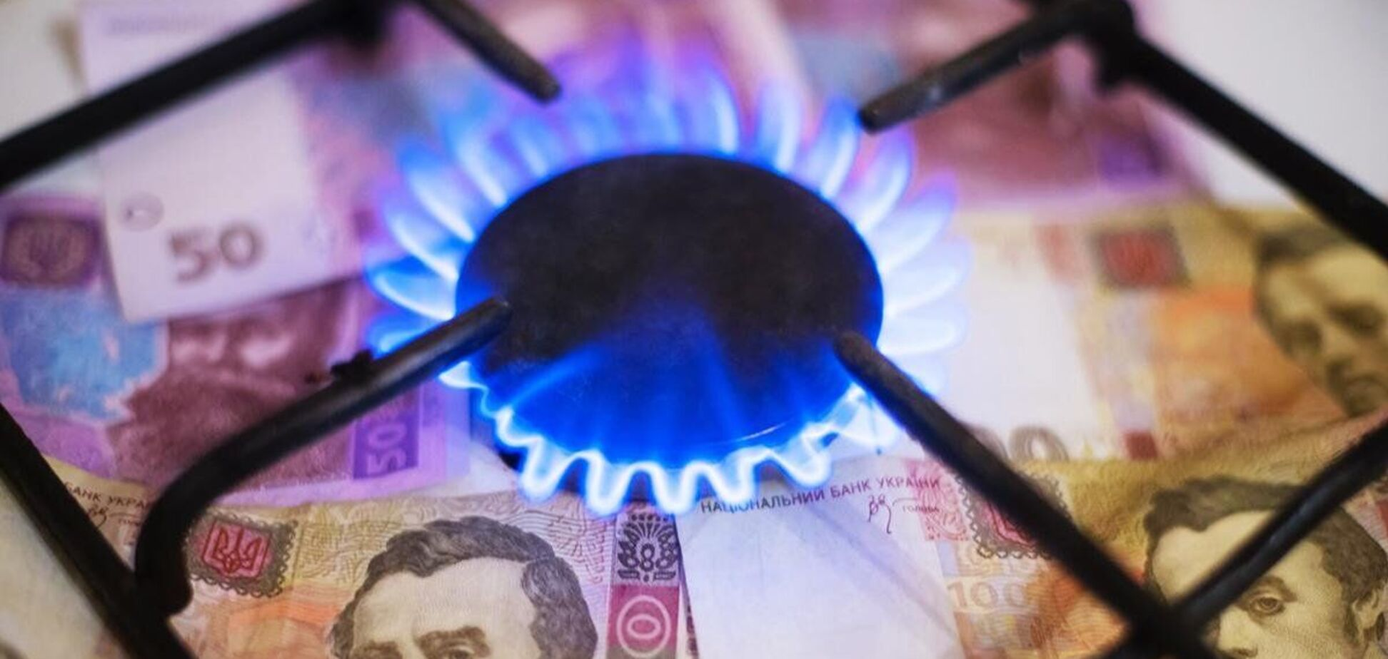 Ціна на газ: які б не були тарифи, ви все одно заплатите реальну ціну