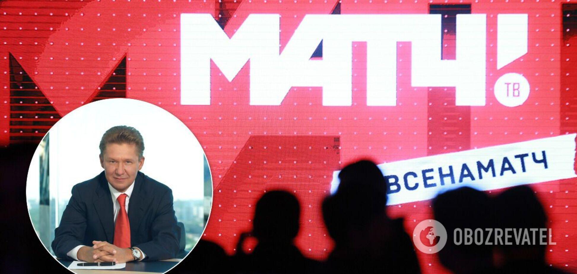 Алексей Миллер запретил англицизмы на Матч ТВ