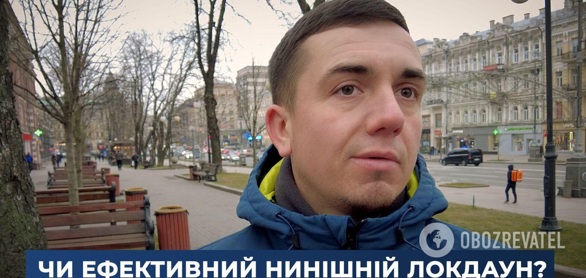 Чи ефективний локдаун в Україні