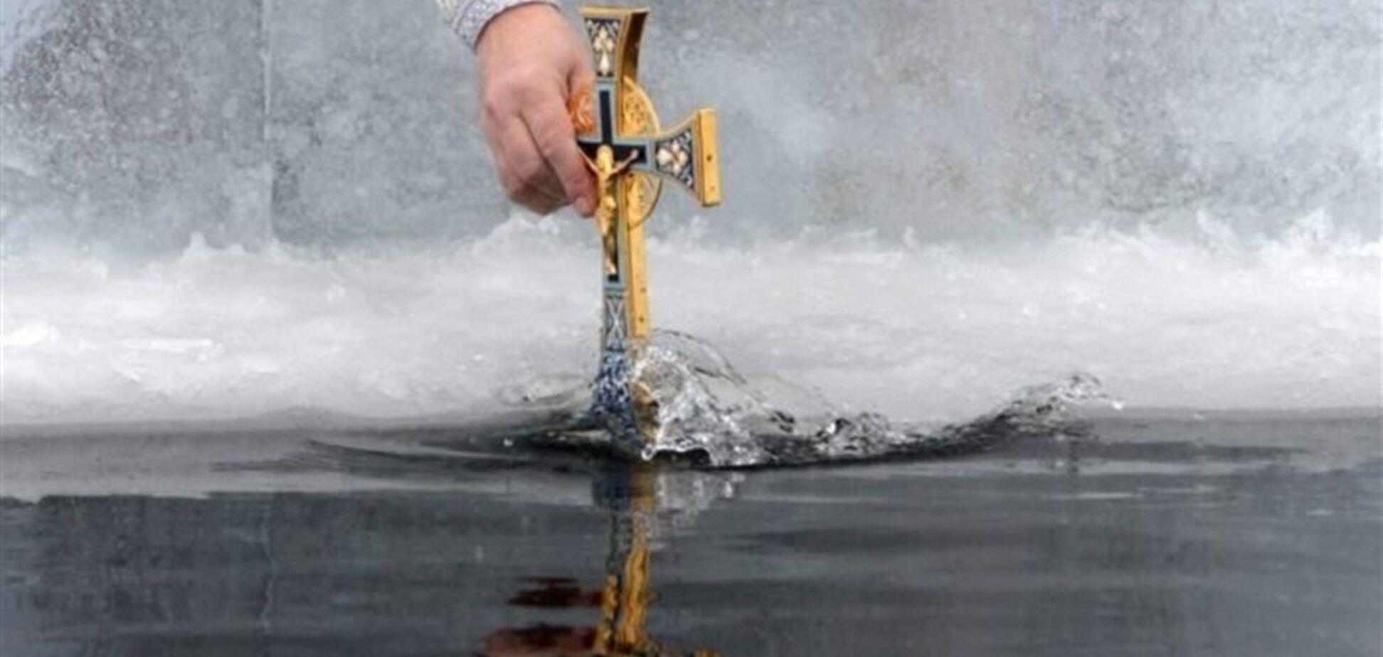 Во время купания на Крещение необходимо следовать рекомендациям