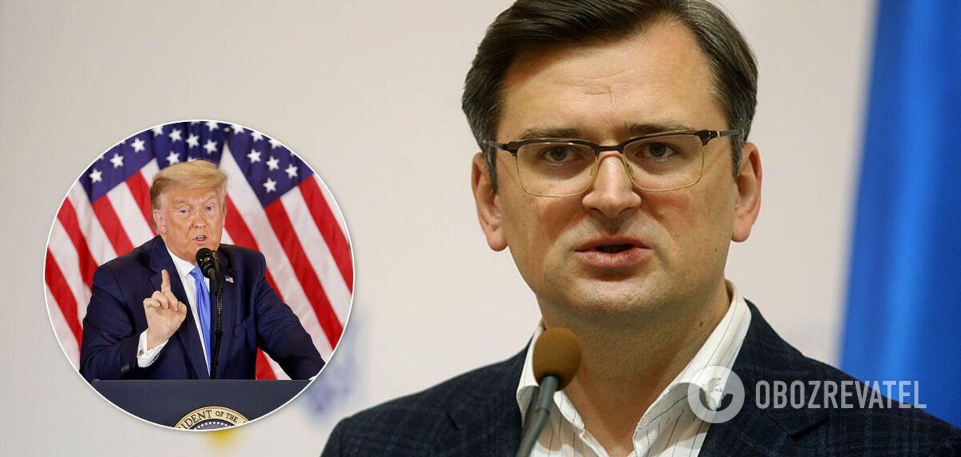 Кулеба ответил на скандал о вмешательстве украинцев в выборы в США