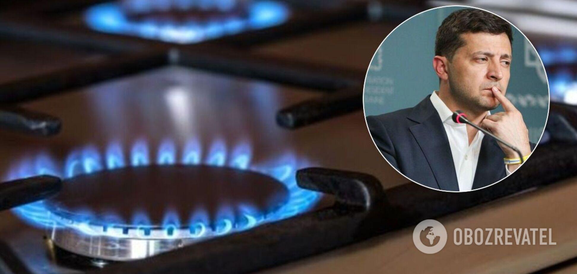 Зеленський вчергове нас дурить. 3,2% зниження ціни на газ – цифра майбутнього рейтингу преЗЕдента