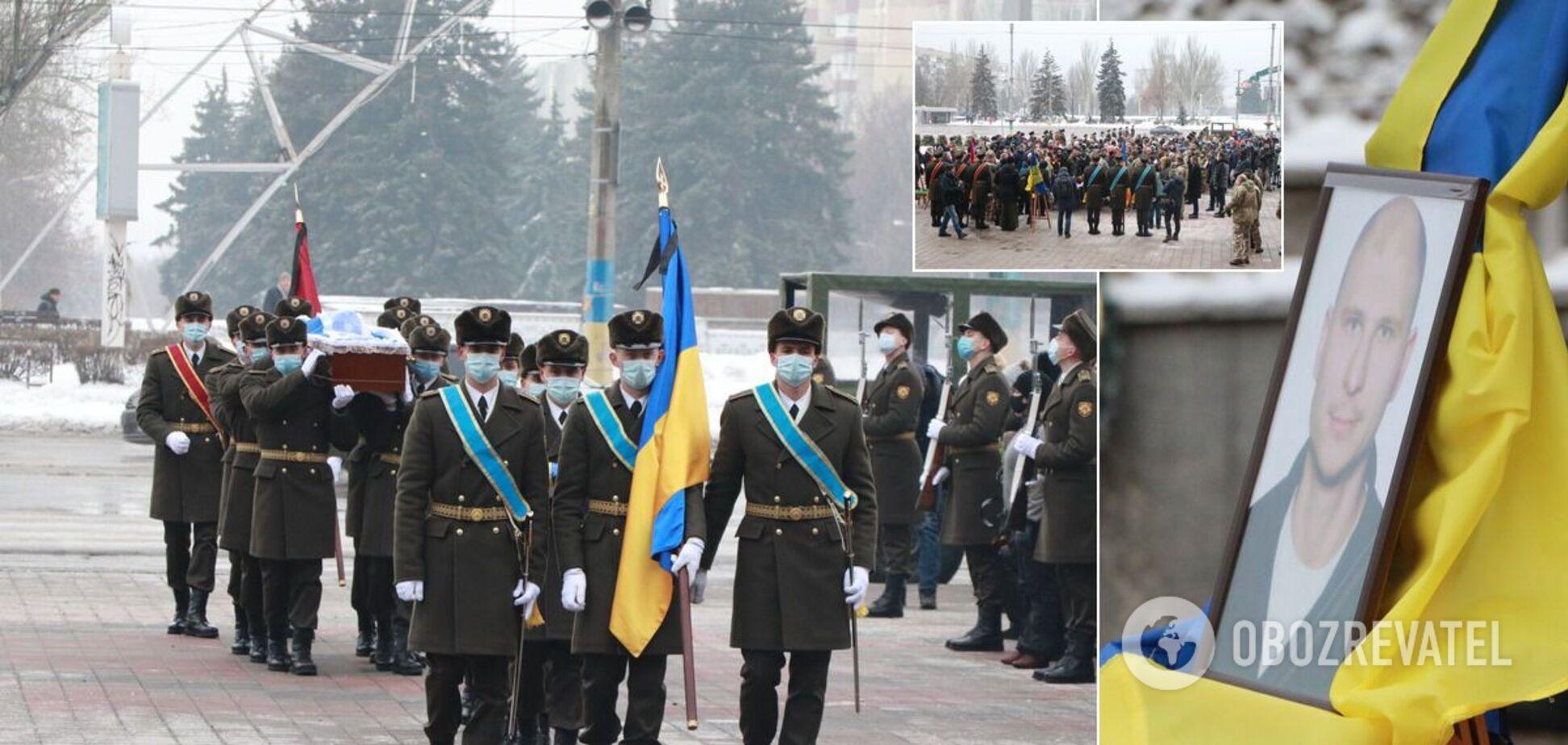 В Запорожье простились с Героем, погибшим от пули снайпера на Донбассе. Фото