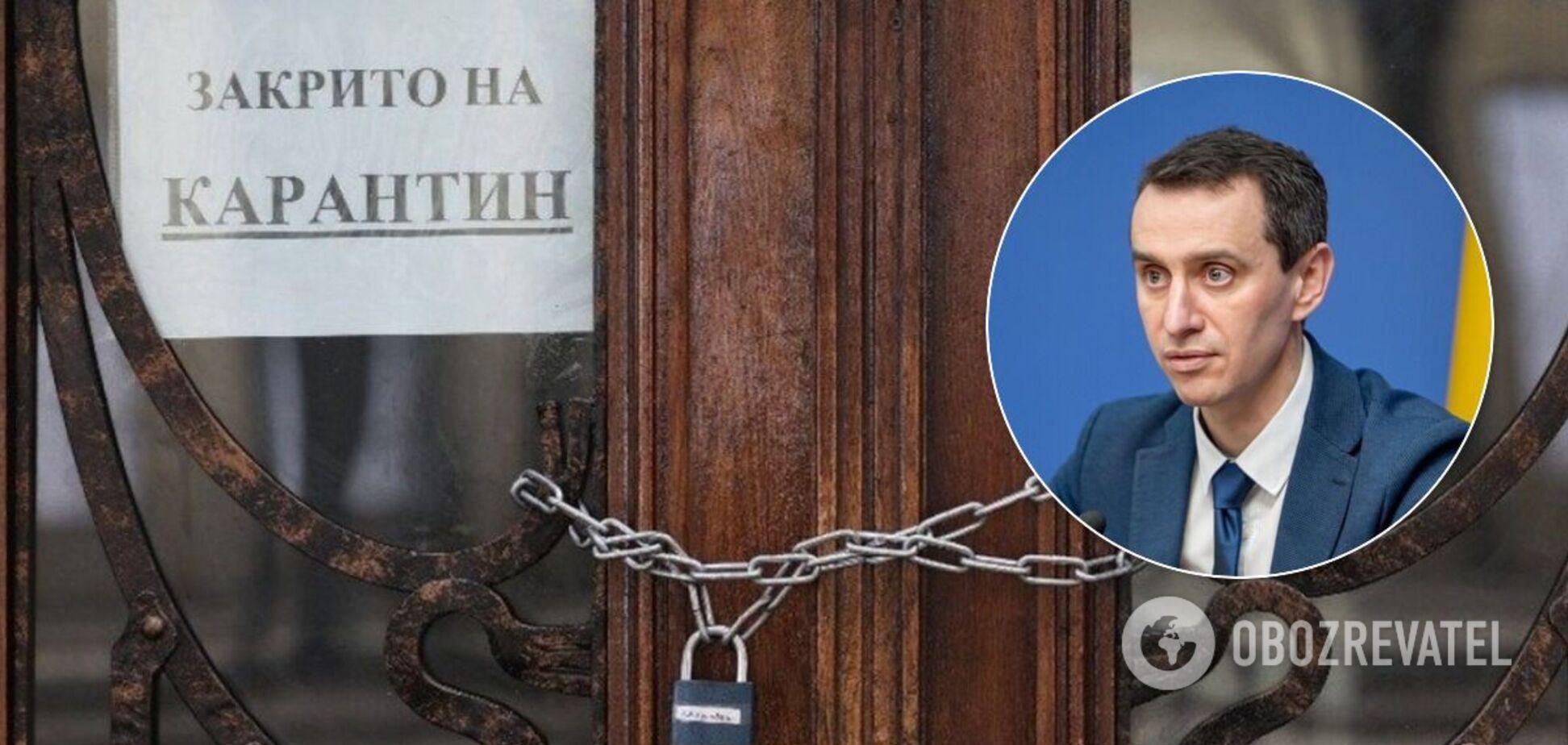 Ляшко: локдаун в Украине после 24 января продлевать не будут