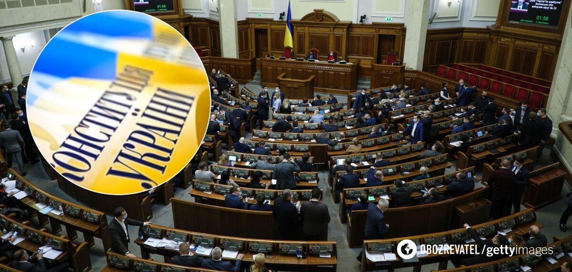 Раде рекомендовали принять закон о сокращении количества нардепов до 300